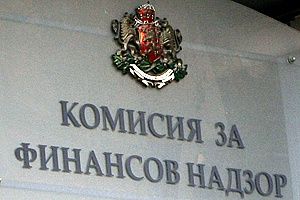 Комисия за финансов надзор